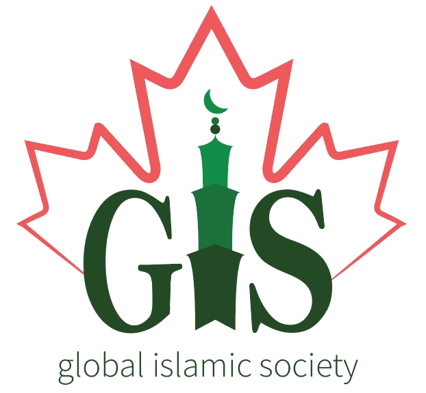 Global Islamic Society
